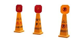 Message Cone