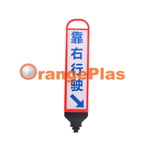 Lsolation Belt [Elastic Plate]