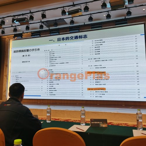 """With the theme of """"Gathering Strength On Traffic Safety For a Win-Win Situation"""" 3M Traffic Safety 2020 National Processor Annual Conference in ChongQing"""