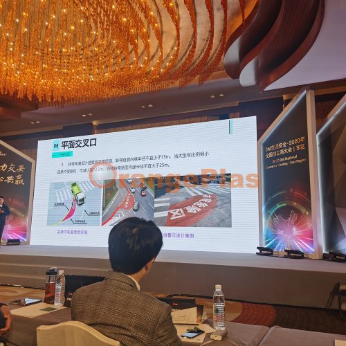 """With the theme of """"Gathering Strength On Traffic Safety For a Win-Win Situation"""" 3M Traffic Safety 2020 National Processor Annual Conference in NingBo"""