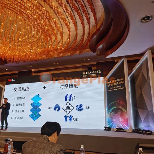 "With the theme of ""Gathering Strength On Traffic Safety For a Win-Win Situation"" 3M Traffic Safety 2020 National Processor Annual Conference in NingBo"