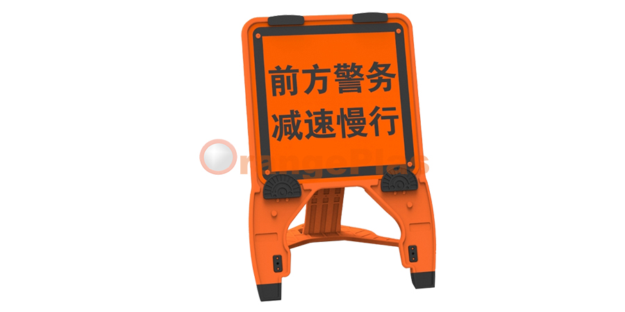 DH-QSign-S-60X60-1