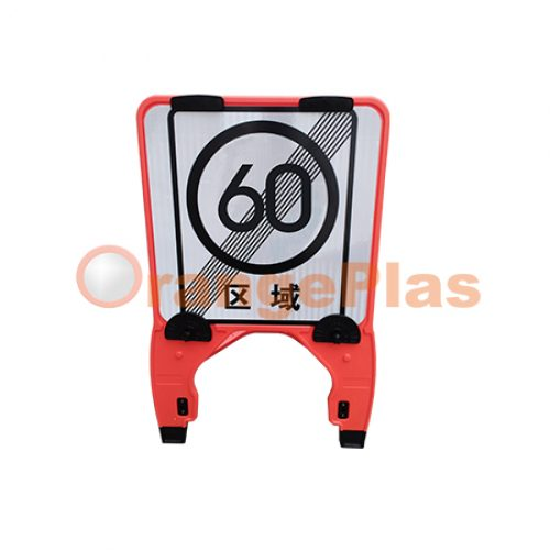 70CM Foldable Square Sign