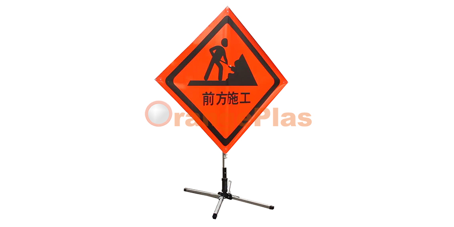 DH-SSsign-RS-D120